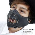 レザー マスク メンズ 革 マスク レディース フェイスマスク 革 黒 ブラック ロック パンク 派手 衣装