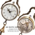 アンティーク 懐中時計 メンズ 懐中時計 レディース 手巻き ウォッチ ネックレス 金 ゴールド アクセサリー 派手