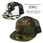 NEWERA(ニューエラ メッシュキャップ)メイサイ/迷彩 メッシュ キャップ/Chicago Bulls NBA/シカゴ・ブルズ BIG LOGO BASE BALL CAP