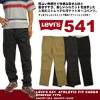Levi's リーバイス 541 24877 カーゴパンツ 6P 6ポケ
