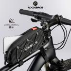 バッグ 自転車 フレーム トップチューブ ベロクロ固定 バンジーコード付き 撥水