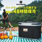 クーラーボックス クーラーバッグ 超保冷 高機能3層断熱 48時間保冷 釣り BBQ キャンプ