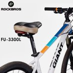サドル テールライト付き ボタン電池 点灯パターン3種類 FU-3300L 自転車用 スポーツバイク用 ROCKBROS ロックブロス