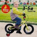 ROCKBROS ロックブロス  子供用 自転車 かわいい 14インチ男の子にも女の子にも  安心のキャリパーブレーキ バンドブレーキ仕様 補助輪付き 児童用 お子様のこだわりにもぴったりフィットするカラー4色サイズ4種 合計16バリエーション14インチブルー NEMO14-A ブルー 14インチ