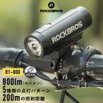 ライト 自転車 ヘッドライト 800ルーメン 防水 USB充電