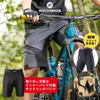 サイクルパンツ ハーフパンツ メンズ 自転車 春夏 スポーツ アウトドア
