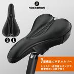 サドルカバー ロードバイク スポーツバイク 肉厚 痛み 軽減 中空デザイン 簡単装着