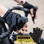 グローブ 自転車 サイクルグローブ 指切り ハーフフィンガー 春夏 耐衝撃性