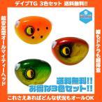 /送料無料!!/ UMINO (ウミノ) タイラバヘッド デイブTG 60g 3色セット タングステン 鯛ラバ 仕掛け オモリ