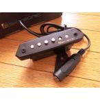 SKYSONIC A-710 アコースティックギター用 パッシブピックアップ