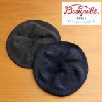 貝雷帽 - ベレー帽 帽子 メンズ レディース ブランド ベーシックエンチ リバーアップ コットン ニット デニム カジュアル アメカジ トラッド (09-bcrn70091)