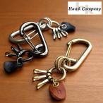 ホークカンパニー [Hawk Company] アンティーク加工真鍮製カラビナキーホルダー  (全3色) 12-7513