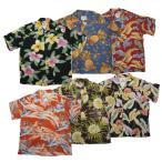 80~90'sデッドストック アロハシャツ