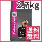【お取寄せ品】ユーカヌバ(国内) 1歳以上 小型成犬 (超小粒) 小型犬用 2.7kg【送料無料】