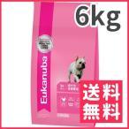 ユーカヌバ 1歳-6歳 体重管理 小型犬用 6kg【送料無料】