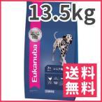 ユーカヌバ 7歳以上 シニア 中型犬用 13.5kg【送料無料】