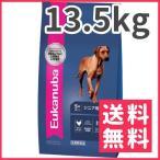 ユーカヌバ シニア 大型犬 5歳以上 犬用 13.5kg【送料無料】
