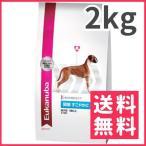 ユーカヌバ(国内) 1歳以上 関節すこやかに 全犬種成犬用 2kg【送料無料】