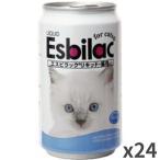 【お取寄せ品】共立製薬 エスビラックリキッド(猫)  236ml×24入【送料無料】