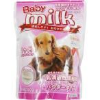 ニチドウ ニチドウ ベビーミルク小型犬用  300g【送料無料】