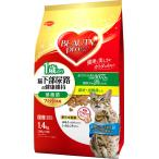 【お取寄せ品】日本ペットフード ビューティープロ 下部尿路低脂肪 1歳から 猫用 1.4kg【送料無料】