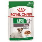 ロイヤルカナン ミニエイジング +12 小型犬 シニア犬用 85gx12入