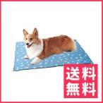ユーザー わんだくーる 犬用 L【送料無料】