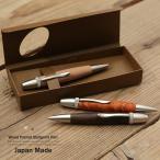 ボールペン 木製 ウッド パトリオットペン 天然木材 花梨 屋久杉 黒柿 黒檀
