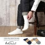 高袜 - ソックス 靴下 メンズ 無地 ハイソックス 3クォーター丈 クルー丈