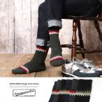 ソックス 靴下 メンズ ハイソックス ロングホーズ ウールタッチ ナッピング加工