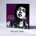 アートパネル Bob Dylan ボブ・ディラン ノーベル賞 インテリア ポスター 壁掛け グラフィック