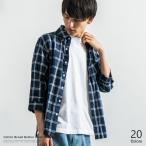 ボタンダウンシャツ メンズ 七分袖 ブロード 無地 チェック ストライプ ゆうパケット送料無料
