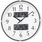 掛時計 クロック 記念品 お祝い 内祝い お返し ギフト