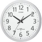 シチズン リズム時計工業 スペイシーM462 大型サイズのオフィス用 電波壁掛け時計 8MY462-019 シルバー銀 アナログ