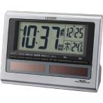 シチズン リズム時計工業 パルデジットソーラーR125 8RZ125-019 ソーラー 電波めざまし時計 デジタル シルバー メタリック 銀