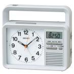 セイコー ラジオ付き 防災 時計 KR885N 手動 発電機 付き 目覚し時計 グレー アナログ ライトつき とけい