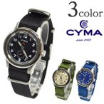 CYMA (シーマ)ロイヤルアーミーウォッチ/33mm/ROYAL ARMY WATCH / 日本製