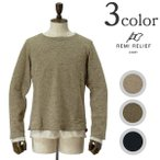 REMI RELIEF(レミリーフ) ウール天竺レイヤード クルー/WOOL JERSEY LAYERED CREW