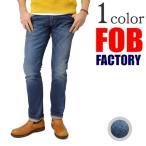 FOB FACTORY(エフオービーファクトリー)F1138 ストレッチ 5P テーパードセルヴィッチデニム / 日本製