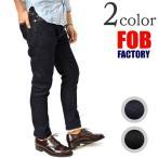 FOB FACTORY(エフオービーファクトリー)リラックス デニム 5Pパンツ F1140 / RELAX DENIM 5P PANT / 日本製