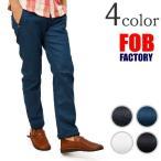 【エントリーでポイント10倍】FOB FACTORY(FOBファクトリー) F0406 フュージョントラウザー / FUSION TROUSERS / 日本製