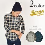 BARNS(バーンズ アウトフィッターズ) ネルシャツ フランネルチェック ボタンダウンシャツ / 長袖 / メンズ / 日本製 / BR6930R