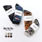 高襪 - ROTOTO(ロトト) R1032 カモパターンソックス / 迷彩 / 靴下 / メンズ / レディース / 日本製