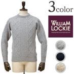 WILLIAM LOCKIE(ウイリアムロッキー)ラムズウール アランニットクルーセーター/フィッシャーマンズセーター