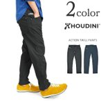 HOUDINI (フディーニ/フーディニ) アクションツイルパンツ / ACTION TWILL PANTS / メンズ / ストレッチ / アウトドア