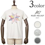 REMI RELIEF(レミレリーフ) SPL加工/スペシャル加工 プリントTシャツ(バンダナ)2015 / メンズ TEE 半袖 / 日本製