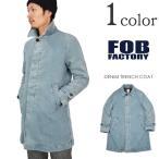 【期間限定10%OFF】FOB FACTORY(FOBファクトリー) F2326 デニムトレンチコート / メンズ / 日本製