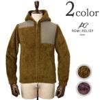 REMI RELIEF(レミレリーフ) WOOLボアZIPパーカ / WOOL BOA ZIP PARKER / ウール / パーカー / メンズ / 日本製