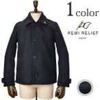 REMI RELIEF(レミレリーフ) メルトンPコート / シングルピーコート ワンスター / ウール メンズ