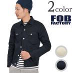 FOB FACTORY(FOBファクトリー) F2332 ピケ 3rdジャケット / Gジャン / メンズ